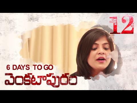 Singer-Keka-Ghoshal-Interview-About-Venkatapuram-Movie