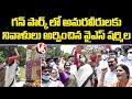 YS Sharmila Pays Tribute To Telangana Martyrs At Gunpark Over Telangana Formation Day | V6 News