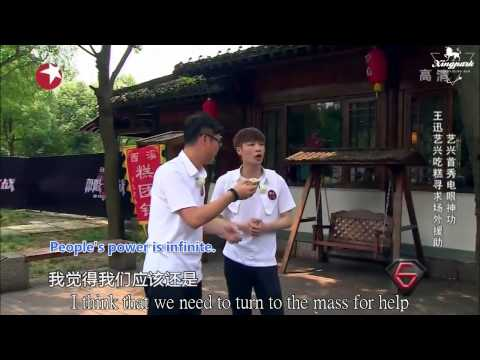 [兴吧_XingPark][EngSub] 150809 极限挑战! Go Fighting! EP 09 - 张艺兴 yixing cut