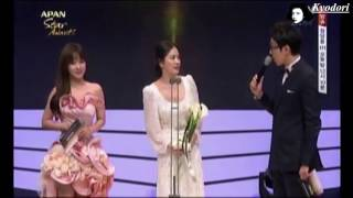 2013 APAN STAR AWARDS 송혜교 cut