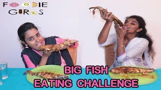 2KG BIG FISH FRY GIRLS EATING CHALLENGE   FOODIE GIRLS   FOOD CHALLENGE TAMIL