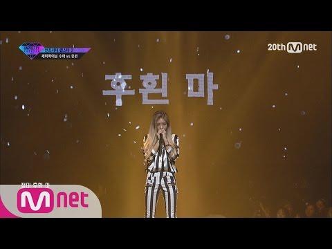 [UNPRETTY RAPSTAR2] 'Who am I' - Yubin(Feat.Urban Zakapa's Jo Hyun A) @Semi Final EP.10 20151113