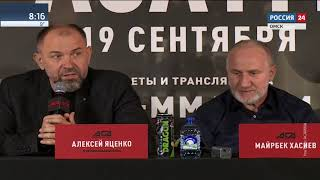 Омский боец смешанного стиля Александр Сарнавский завтра будет биться за пояс чемпиона