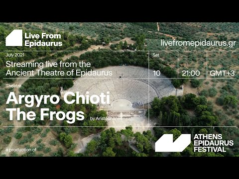 Live From Epidaurus: The Frogs