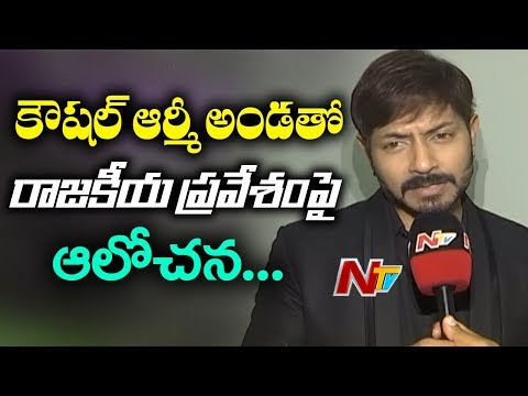 FtoF: BB2 winner Kaushal about political entry