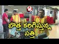 Bithiri Sathi Workouts In Gym, Funny Conversation With Sav..