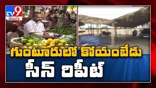 Coronavirus cases increasing rapidly in Guntur market..