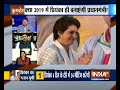 Kurukshetra | Priyanka Gandhis roadshow to change the fortune for Congress in LS Polls?  - 40:10 min - News - Video