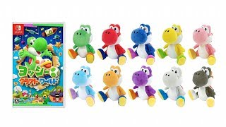 Yoshi's Crafted World Plushie Bundle Announced