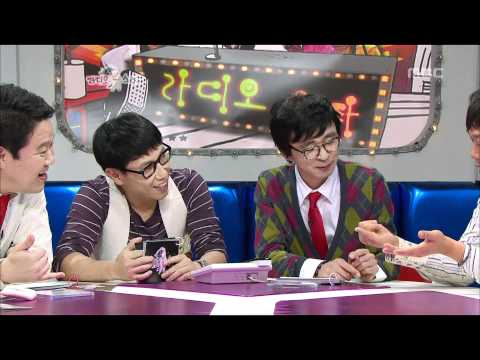 The Radio Star, Kim C(1), #19, 변진섭, 김C(1) 20081112