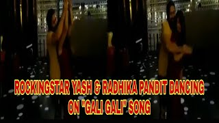 Viral: KGF Hero Yash Romatic Dance with his wife on 'Gali ..