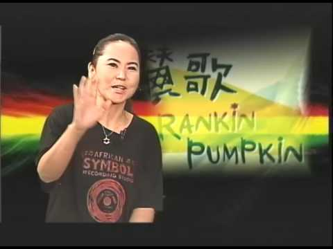 Rankin Ratings