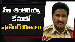 ACB probe reveals nexus between CI Shankaraiah and accused..