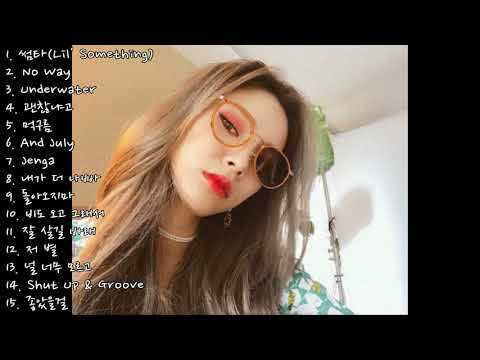 헤이즈(Heize) 추천곡&인기곡 15곡 노래 모음♡♥ [반복x2]