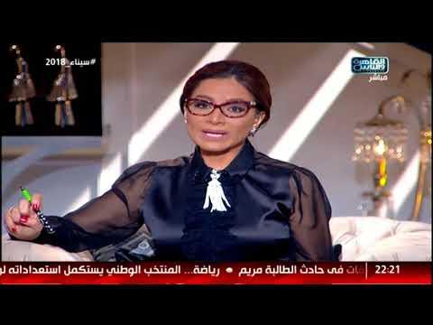 هنا القاهرة| الرئيس السيسي ووزارة الداخلية وتكريم خاص للأم المصرية