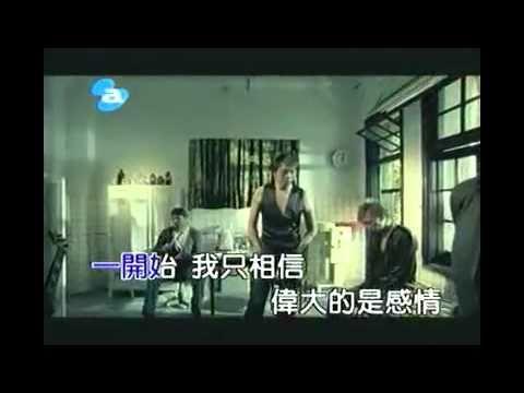 信 - 離歌.mp4