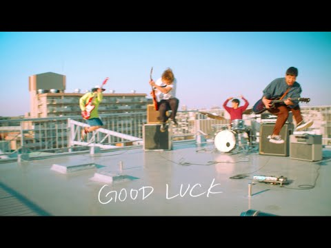 MINAMIS - GOOD LUCK【Official Music Video】