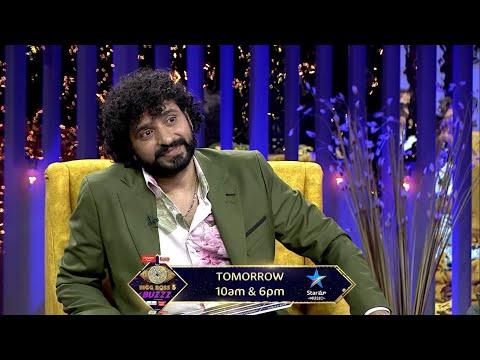 Bigg Boss Telugu 5: Nataraj Master interview promo after elimination- Ariyana Glory