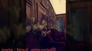 تغطية دكان جباتي الرياض شارع الضباب قبال مطعم نوزومي 2 -نوف المقرن ...