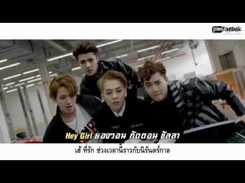 [Karaoke - Thaisub] EXO - CALL ME BABY (Korean ver.)