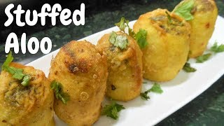 भरवां आलू बनाना सीखें | How to make Stuffed Potato Recipe | Bharwan Aloo Recipe | بھرے آلو | Snacks