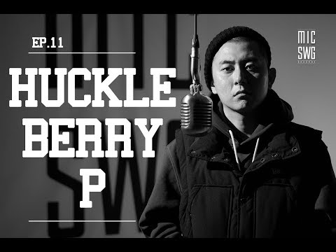 [New Era x MIC SWG4] 11. Huckleberry P(허클베리피)