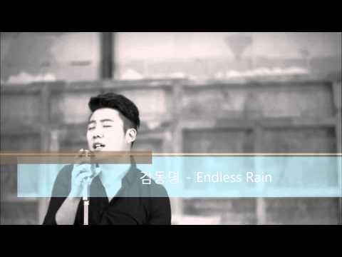 김동명 - Endless Rain (X-Japan cover)