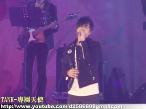 20081231台南市跨年晚會-TANK-專屬天使