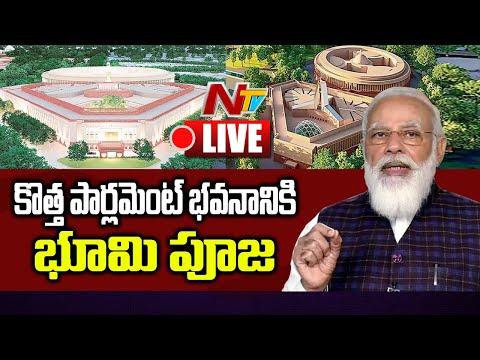 LIVE: PM Modi lays foundation stone for new Parliament building