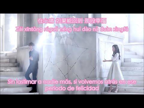 BREATH - Chen & Zhang Liyin (SM. The Ballad) (Sub español + hangul + roma)