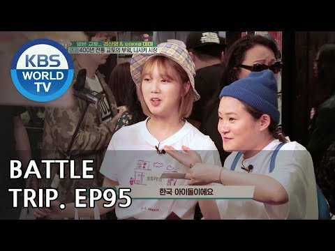 Battle Trip   배틀트립–Ep.95: MIMI & Kim Shinyoung's trip to Kyoto, Japan [ENG/THA/2018.06.24]