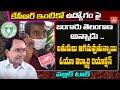 Public Talk On Telangana Govt Jobs Notifications 2020 | CM KCR 50K Jobs | TS Jobs 2020 | YOYO TV