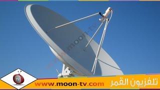 تردد قناة دمعة العراقية Damaa TV على النايل سات     -