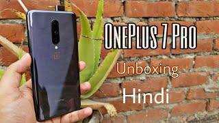 OnePlus 7 Pro -Mirror Gray Unboxing and First Look Hindi(256/8GB)