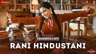 Rani Hindustani – Sunidhi Chauhan – Shakuntala Devi