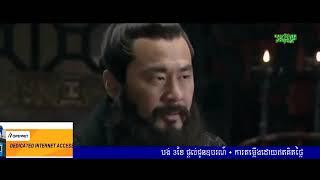 Troll khmer 2018