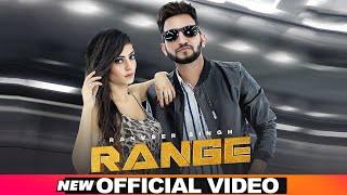 Range – Ranveer Singh Ft Pihu Sharma