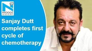 Sanjay Dutt completes first cycle of chemotherapy, another..