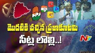 TJS gives shock to TTDP, Congress; Janagaon seat..