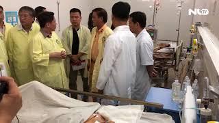 Vụ xe rước dâu gặp nạn ở Quảng Nam: 3 nạn nhân đã tỉnh, 1 người còn hôn mê | NLĐTV