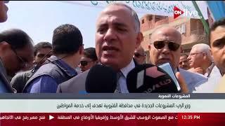 وزير الري: المشروعات الجديدة في محافظة القليوبية تهدف إلى خدمة ...