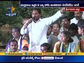 Give me 25 MPs, I will get SCS to AP: YS Jagan