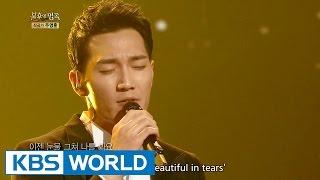 Kim Feel - Rhapsody of Sorrow | 김필 - 비의 Rhapsody [Immortal Songs 2]