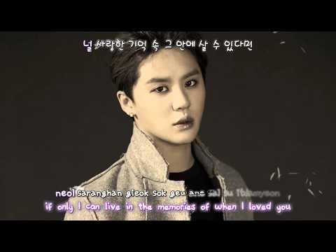 Xia Junsu 김준수 - In The Time That I Loved You 널 사랑한 시간에 [eng + rom + hangul + karaoke sub]