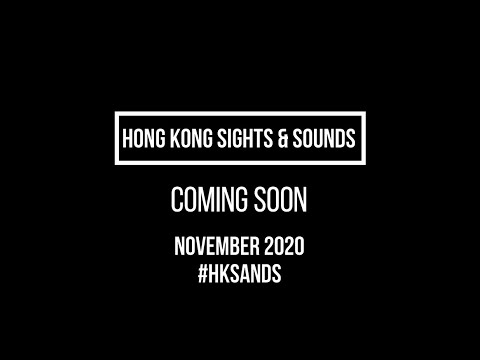 Hong Kong Sights & Sounds Trailer - Coming November 2020
