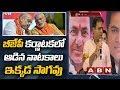 TRS Working President KTR Slams BJP Leader JP Nadda   ABN Telugu