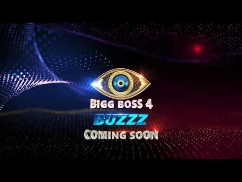 BIGG BOSS Telugu season 4 BUZZZ coming soon