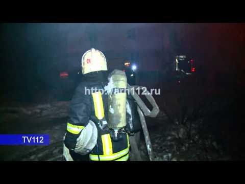 Пожар в двухэтажном доме на Набережной Северной Двины в Архангельске
