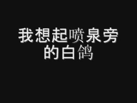 Jay Chou - 说好的幸福呢 {Shuo Hao De Xin Fu Ne}  Lyrics