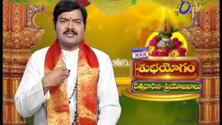 Subhamastu<br />Telecasted on  : 23/04/2014